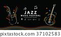 Jazz music festival banner poster vector. 37102583