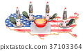 American nuclear button concept. USA missile 37103364