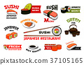 sushi restaurant japanese 37105165