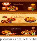 印度 印度人 食物 37105169