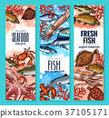 Vector banners fresh seafood fish product sketch 37105171