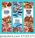 海鲜 鱼 海 37105171