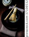 Japanese tea caddy and whisk for tea ceremony 37106532