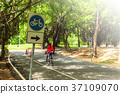 จักรยาน,ขี่จักรยาน,รถจักรยาน 37109070
