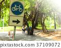 จักรยาน,ขี่จักรยาน,รถจักรยาน 37109072