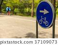 จักรยาน,ขี่จักรยาน,รถจักรยาน 37109073