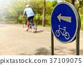 จักรยาน,ขี่จักรยาน,รถจักรยาน 37109075