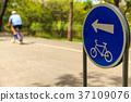 จักรยาน,ขี่จักรยาน,รถจักรยาน 37109076