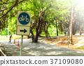 จักรยาน,ขี่จักรยาน,รถจักรยาน 37109080