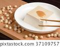 Sesame tofu 37109757