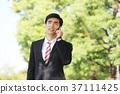 商务人士 商人 男性白领 37111425