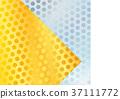 黃金 金色 鍍金 37111772