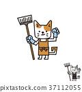 cat,sweeping,cartoon 37112055