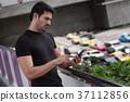 交通 男性 男人 37112856