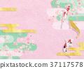 鲤鱼 樱花 樱桃树 37117578