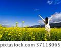 outdoors, al fresco, open air 37118065