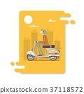 小型摩托車 時尚 現代 37118572