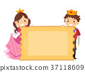 Stickman Kids Royalty Ticket Board Illustration 37118609