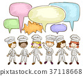 Stickman Kids Little Chefs Talking Illustration 37118668