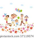 花園 氣球 汽球 37119074