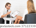 Business Corporate People Working Concept. 37122339