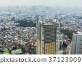 Tokyo metropolis from Ikebukuro, Japan. 37123909