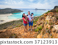 family, beach, twins 37123913