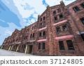 붉은 벽돌 창고 37124805