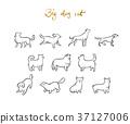 art, cartoon, dog 37127006
