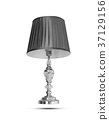 Table lamp isolated on white background. 37129156