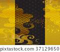 日本圖案背景材料(水平方向) 37129650