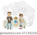 담배, 가족, 패밀리 37130228