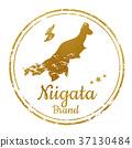 니가타 스탬프 37130484