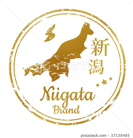 니가타 스탬프 37130485