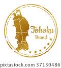 Tohoku area stamp 37130486