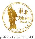 금색, 스탬프, 동북 37130487