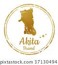 Akita stamp 37130494