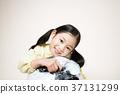 귀여운 여자 아이 37131299