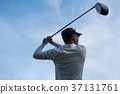 Portrait of asian young male golfer with golf club 37131761