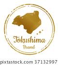 Tokushima stamp 37132997