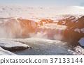 Godafoss waterfall Iceland natural landscape 37133144