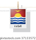Photo of Kiribati flag 37133572
