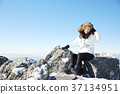 여자, 향적봉, 눈 37134951