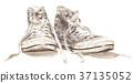 sneakers 37135052