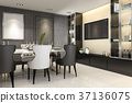 3d rendering dining room with tv console set decor 37136075