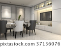 3d rendering dining room with tv console set decor 37136076