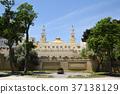 Baku.State Philharmonic Society Muslim Magomayev 37138129