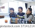 초등학생, 실험, 연구 37141214