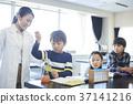 초등학교 37141216
