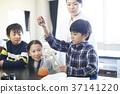 초등학교 37141220